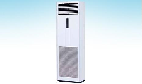 Máy lạnh tủ đứng giá bao nhiêu tiền?